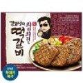 김보성, '의리' 잊은 식품업체 상대 소송 2심서도 승소